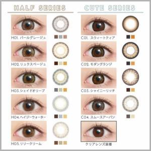 アイジェニックbyエバーカラー/1ヵ月交換(度あり1枚入り×2箱SET)エバーカラーから1MONTHが新登場!!|select-eyes|03