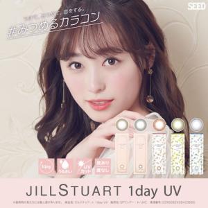 JILLSTUART 1 day UV/ジルスチュアートワンデーUV(度あり・度なし/1箱10枚入り/全3色)|select-eyes