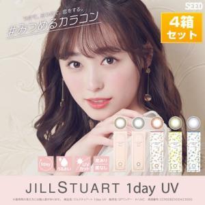 JILLSTUART 1 day UV/ジルスチュアートワンデーUV(度あり・度なし/10枚×4箱SET/全3色)|select-eyes