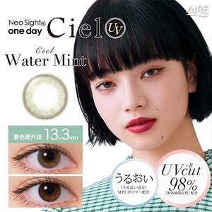 Neosight one day Ciel UV〜ネオサイトワンデーシエルUV〜/ワンデーカラコン 紫外線対策&うるおいワンデー(度あり 度なし/ 30枚入り×1箱)|select-eyes|03