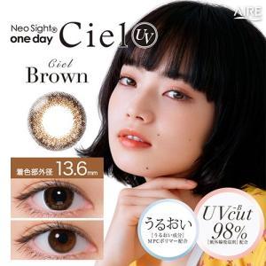 Neosight one day Ciel UV〜ネオサイトワンデーシエルUV〜/ワンデーカラコン 紫外線対策&うるおいワンデー(度あり 度なし/ 30枚入り×1箱)|select-eyes|04