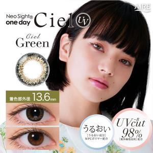 Neosight one day Ciel UV〜ネオサイトワンデーシエルUV〜/ワンデーカラコン 紫外線対策&うるおいワンデー(度あり 度なし/ 30枚入り×1箱)|select-eyes|05