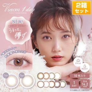 ビュームワンデー(Viewm)/本田翼イメージモデル カラコン 1箱10枚入り×2箱SET|select-eyes