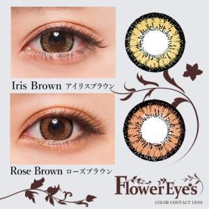 FlowerEyes(フラワーアイズ)/1ヵ月交換(度なし/1箱2枚入り)ナチュラルなのに印象的な、13色|select-eyes|02