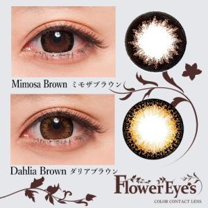 FlowerEyes(フラワーアイズ)/1ヵ月交換(度なし/1箱2枚入り)ナチュラルなのに印象的な、13色|select-eyes|03
