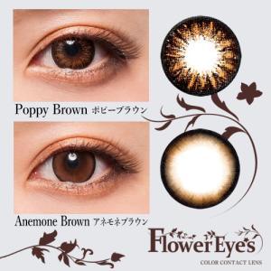 FlowerEyes(フラワーアイズ)/1ヵ月交換(度なし/1箱2枚入り)ナチュラルなのに印象的な、13色|select-eyes|04