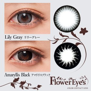 FlowerEyes(フラワーアイズ)/1ヵ月交換(度なし/1箱2枚入り)ナチュラルなのに印象的な、13色|select-eyes|06