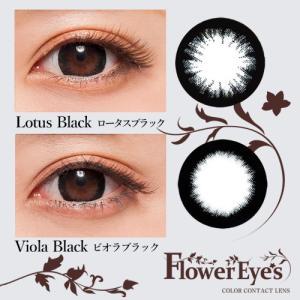 FlowerEyes(フラワーアイズ)/1ヵ月交換(度なし/1箱2枚入り)ナチュラルなのに印象的な、13色|select-eyes|07