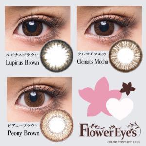 FlowerEyes(フラワーアイズ)/1ヵ月交換(度なし/1箱2枚入り)ナチュラルなのに印象的な、13色|select-eyes|08
