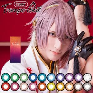 Trompe-loeil 1day/トロンプルイユワンデー(度あり・度なし/4枚入り/全20色)|select-eyes