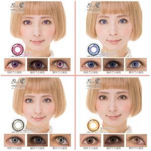 Etia エティア・クールワンデー 度あり・度なし 1箱6枚入り 全21色 コスプレ向け高発色カラコン 1Dayカラコン|select-eyes|06