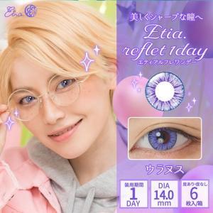 Etia エティア・ルフレワンデー 度あり・度なし 6枚×2箱SET 全8色 コスプレ向け高発色カラコン 1Dayカラコン|select-eyes|05