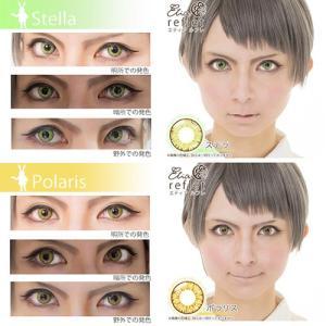 Etia.reflet/エティア・ルフレ マンスリータイプ/1ヵ月交換(度なし1箱2枚入り×2箱SET DIA14.0mm)豊富なカラーバリエーション!コスプレ用カラコン|select-eyes|04