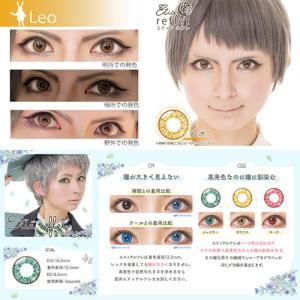 Etia.reflet/エティア・ルフレ マンスリータイプ/1ヵ月交換(度なし1箱2枚入り×2箱SET DIA14.0mm)豊富なカラーバリエーション!コスプレ用カラコン|select-eyes|07