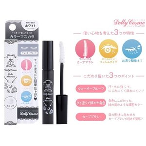 耐水性カラーマスカラ ホイップ(白色) / 発色にこだわるカラーマスカラ|select-eyes|02