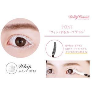 耐水性カラーマスカラ ホイップ(白色) / 発色にこだわるカラーマスカラ|select-eyes|03