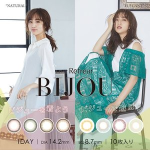 1-DAY Refrear BIJOU/ワンデーリフレア ビジュー エレガント・ナチュラルシリーズ(度なし・度あり/1箱10枚入り/全8色) select-eyes