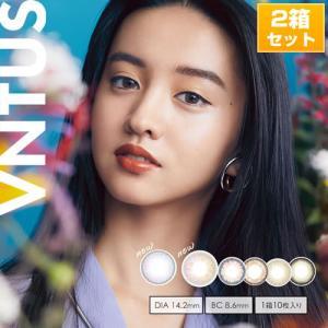 ヴァニタス VNTUS カラーコンタクトレンズ 2箱SET(20枚) Kokiモデル(1箱10枚) select-eyes