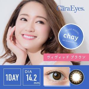 1day CaraEyes ColorSeries(ワンデーキャラアイ カラーシリーズ)/瞳をくっきり見せるサイズ。(度あり 度なし/30枚入り×2箱SET) select-eyes 02