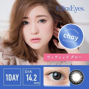 1day CaraEyes ColorSeries(ワンデーキャラアイ カラーシリーズ)/瞳をくっきり見せるサイズ。(度あり 度なし/30枚入り×2箱SET) select-eyes 03
