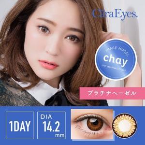 1day CaraEyes ColorSeries(ワンデーキャラアイ カラーシリーズ)/瞳をくっきり見せるサイズ。(度あり 度なし/30枚入り×2箱SET) select-eyes 04