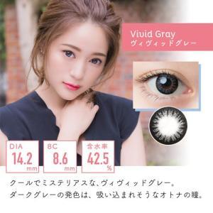 1day CaraEyes UV Moist ColorSeries(ワンデーキャラアイUVモイスト カラーシリーズ)/毎日、瞳をかわいく見せたい。(度あり 度なし/1箱30枚入り)|select-eyes|05