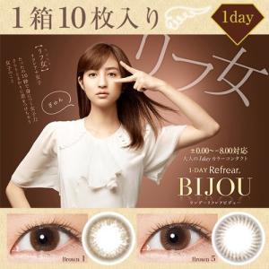 [Point12倍] ワンデーリフレアbijou 1箱10枚入り ワンデーカラーコンタクトレンズ|select-eyes