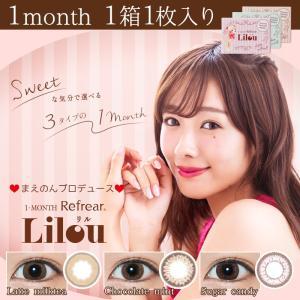 [Point15倍] Lilou リル 1ヶ月用カラコン 1箱1枚×2箱SET select-eyes