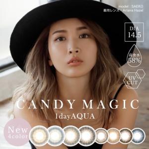 [Point5倍] キャンディーマジックワンデー アクア〜candymagic 1day AQUA〜 度あり・度なし 1箱10枚入り 全4色 1Dayカラコン|select-eyes