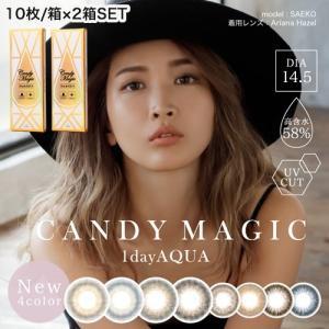 [Point10倍] キャンディーマジックワンデー アクア〜candymagic 1day AQUA〜 度あり・度なし 2箱set/1箱10枚入り 全4色 1Dayカラコン|select-eyes