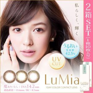LuMia/ルミア【14.2mm】度あり・度なし 2箱set/1箱10枚入り 全3色 1Dayカラコン|select-eyes