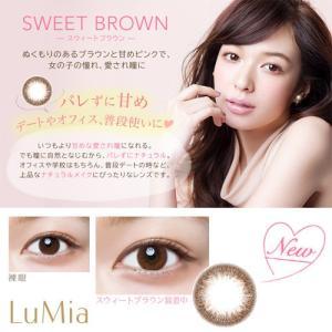 LuMia/ルミア【14.2mm】度あり・度なし 2箱set/1箱10枚入り 全3色 1Dayカラコン|select-eyes|02