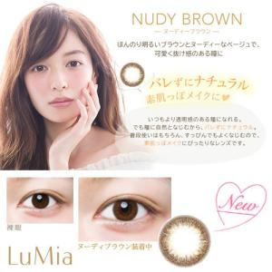 LuMia/ルミア【14.2mm】度あり・度なし 2箱set/1箱10枚入り 全3色 1Dayカラコン|select-eyes|03