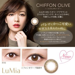LuMia/ルミア【14.2mm】度あり・度なし 2箱set/1箱10枚入り 全3色 1Dayカラコン|select-eyes|04