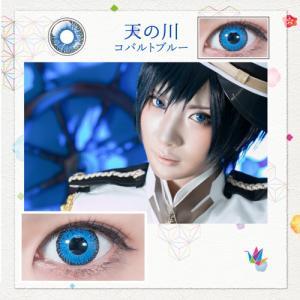 コスプレカラコン/ドルチェ・パーフェクトワンデー/ワンデーカラコン(度あり・度なし/6枚入り)コスプレ向け高発色カラコン|select-eyes|12