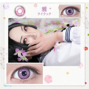 コスプレカラコン/ドルチェ・パーフェクトワンデー/ワンデーカラコン(度あり・度なし/6枚入り)コスプレ向け高発色カラコン|select-eyes|13