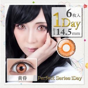 コスプレカラコン/ドルチェ・パーフェクトワンデー/ワンデーカラコン(度あり・度なし/6枚入り)コスプレ向け高発色カラコン|select-eyes|16