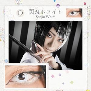 コスプレカラコン/ドルチェ・パーフェクトワンデー/ワンデーカラコン(度あり・度なし/6枚入り)コスプレ向け高発色カラコン|select-eyes|06