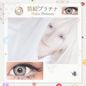 コスプレカラコン/ドルチェ・パーフェクトワンデー/ワンデーカラコン(度あり・度なし/6枚入り)コスプレ向け高発色カラコン|select-eyes|07