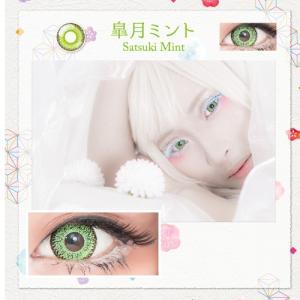 コスプレカラコン/ドルチェ・パーフェクトワンデー/ワンデーカラコン(度あり・度なし/6枚入り)コスプレ向け高発色カラコン|select-eyes|08