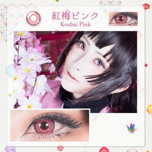 コスプレカラコン/ドルチェ・パーフェクトワンデー/ワンデーカラコン(度あり・度なし/6枚入り)コスプレ向け高発色カラコン|select-eyes|09