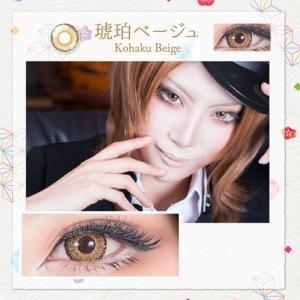 コスプレカラコン/ドルチェ・パーフェクトワンデー/ワンデーカラコン(度あり・度なし/6枚入り)コスプレ向け高発色カラコン|select-eyes|10