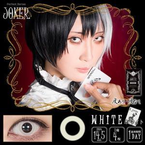コスプレカラコン/パーフェクトシリーズワンデー ジョーカー/ホワイトカラコン(度あり・度なし/1箱4枚入り)コスプレ向け高発色カラコン|select-eyes