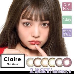 クレア by マックスカラー(Claire by MAXCOLOR)2箱SET/ちぃぽぽプロデュース(1箱10枚入り/6色)|select-eyes