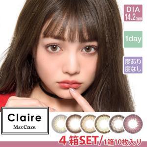 クレア by マックスカラー(Claire by MAXCOLOR)4箱SET/ちぃぽぽプロデュース(1箱10枚入り/6色)|select-eyes