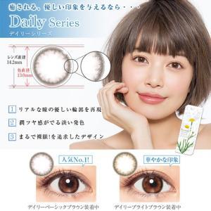 アコルデ・ワンデー 度あり・度なし 2箱set/1箱10枚入り 全6色 1Dayカラコン|select-eyes|02