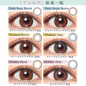 アコルデ・ワンデー 度あり・度なし 2箱set/1箱10枚入り 全6色 1Dayカラコン|select-eyes|05