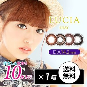 LUCIA 1day 〜ルチア・ワンデー〜 度あり・度なし 1箱10枚入り 全4色 1Dayカラコン|select-eyes
