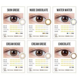 [Point15倍/送料無料]リルムーン ワンデー〜LILMOON 1day/〜 2箱set/1箱10枚入り・ 全7色/1Dayカラコン|select-eyes|04