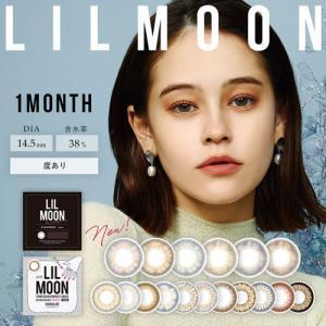 [送料無料]LILMOON 1Month 〜リルムーン・マンスリー〜 (度あり/1箱1枚入り/全11色)|select-eyes